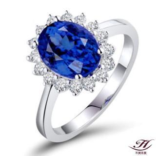 【禾美珠寶】天然皇家藍藍寶鑽墜YS330(18K金)