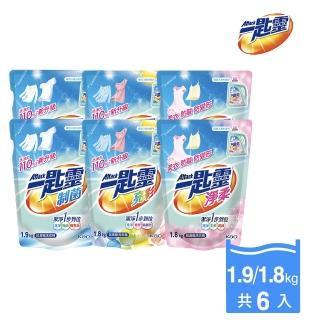 【一匙靈】制菌/ 亮彩超濃縮洗衣精補充包X6包(制菌1.9kgx6包/ 亮彩1.8kgx6包)