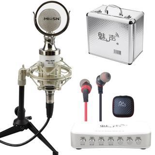 【魅聲】MS2+M800音效卡 電音功能 直播麥克風(專業電容麥克風 附鋁盒箱)