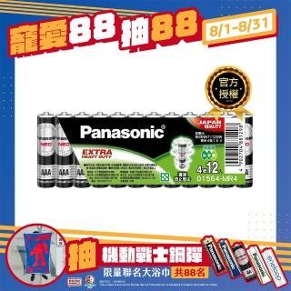 【Panasonic 國際牌】錳乾電池(4號12入)