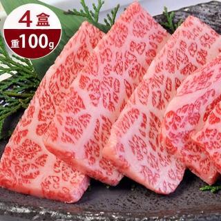 【好神】日本頂級和牛霜降厚切肉片4盒組(約11-14片-100g/盒)