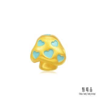 【點睛品】Charme 可愛蘑菇 黃金串珠