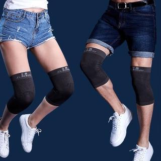 京美MIT竹炭銀纖維能量護膝體驗組