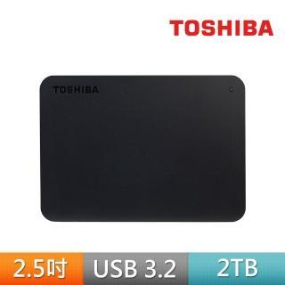 【TOSHIBA 東芝】A3黑靚潮III 2TB USB3.2 2.5吋行動硬碟(黑)