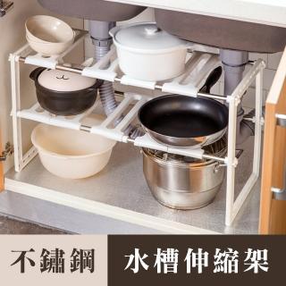 【索樂生活】不鏽鋼廚房水槽伸縮架(廚房收納置物架水槽架不鏽鋼瀝水架伸縮置物架洗手台置物架)