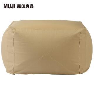 【MUJI 無印良品】懶骨頭沙發(棉絲光斜紋卡其椅套)