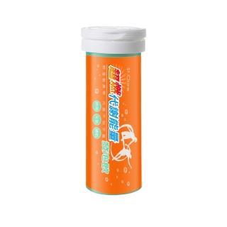 【即期品】St.Clare 聖克萊爾 超燃代謝能量發泡飲(10錠/入)