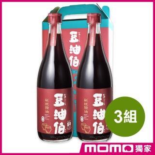 【豆油伯 x MOMO獨家款】缸底醬油禮盒組(680ml*2入;3組/共6瓶)