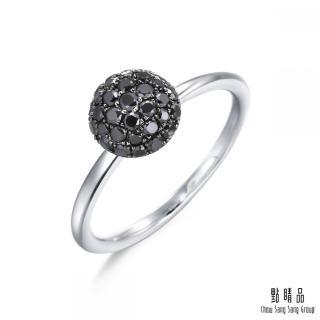 【點睛品】Fingers Play 0.3克拉馬卡龍黑鑽石戒指