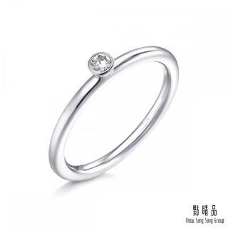 【點睛品】Fingers Play 18K金簡約款鑽石戒指