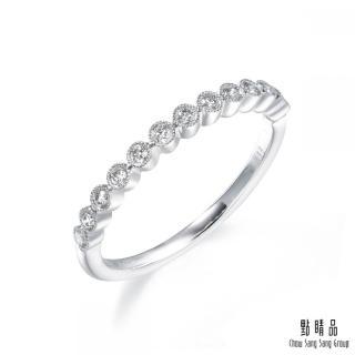 【點睛品】Fingers Play 0.1克拉圓珠排鑽鑽石戒指