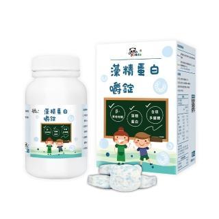 【鑫耀生技】藻精蛋白嚼錠120錠(1瓶組)