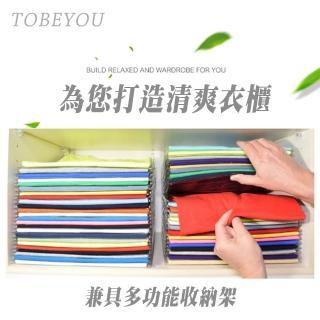 【ToBeYou】透明萬用收納衣物疊衣板 - 10入組(衣物疊衣板)