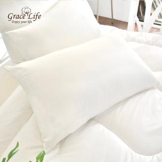 【Grace Life】台灣製造高級彈性纖維枕(2入)