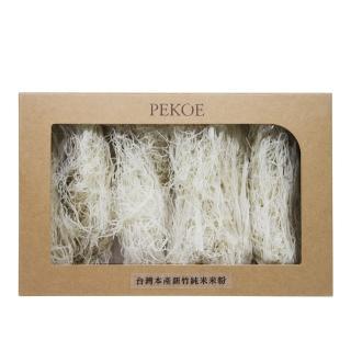 【PEKOE精選】台灣本產新竹純米米粉