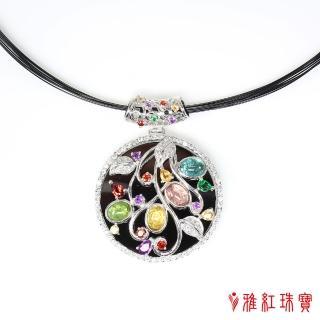 【寶石方塊】天然黑瑪瑙+碧璽項鍊-繁花似錦-925銀飾