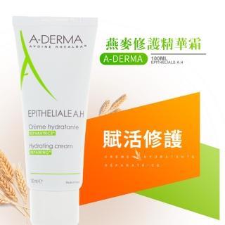 【A-DERMA 艾芙美】燕麥再生修護精華霜 100ml-法國最新包裝