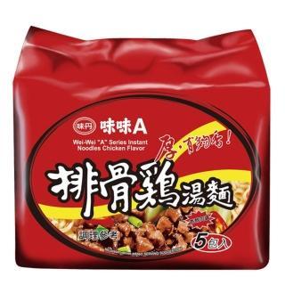 【味丹】味味A排骨雞湯麵(5包/ 袋)