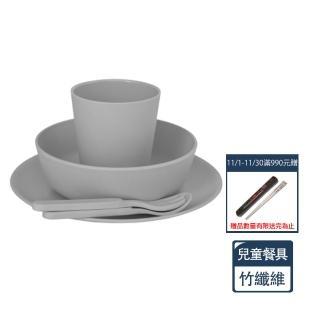 【澳洲bobo&boo】竹纖維馬卡龍餐具組-霧灰(兒童環保餐具)