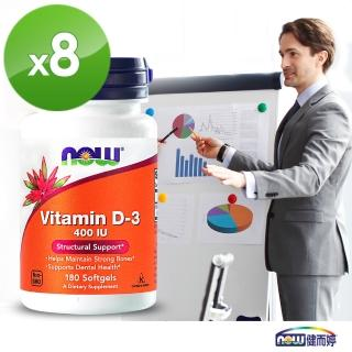 【NOW健而婷】天然維他命D3-180顆/瓶(8瓶組)