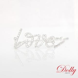 【DOLLY】50分 0.50克拉 14K金鑽石手鍊-LOVE