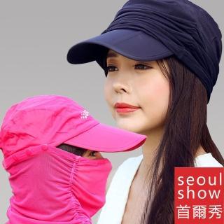 【Seoul Show首爾秀】男女可摺疊兩用棒球帽防潑水遮陽帽(7色)