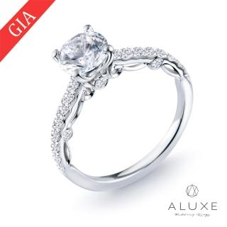 【A-LUXE 亞立詩】GIA1克拉FVS1/ 3EX完美車工鑽石戒指