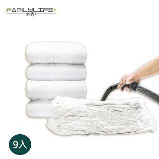 【FL生活+】超值9件大容量加厚3D立體真空壓縮袋(超大*3+非常大*3+無敵大*3)