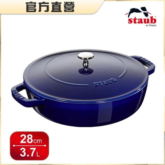 【Staub】迴力釘點蓋圓型鑄鐵鍋 28cm-深藍色