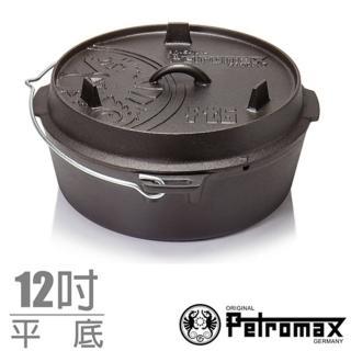 【德國 Petromax】熱賣新款 DUTCH OVEN 免開鍋_魔法調理鑄鐵荷蘭鍋具.上蓋煎盤/電磁爐可用(FT6-T)