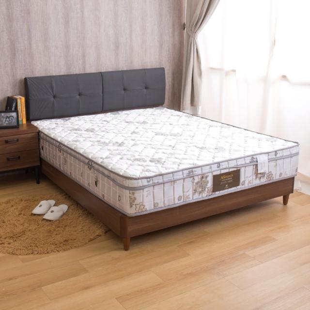 【AS】瑪莉提飯店星級款-歐式緹花高回彈正三線硬式單人3尺獨立筒床墊/
