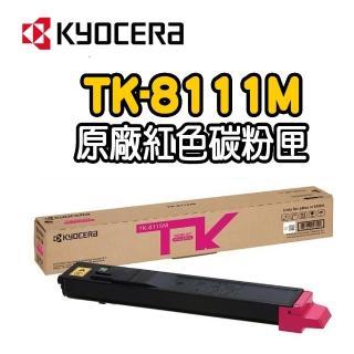 【KYOCERA 京瓷】ECOSYS M8124cidn原廠紅色碳粉匣(TK 8111M)