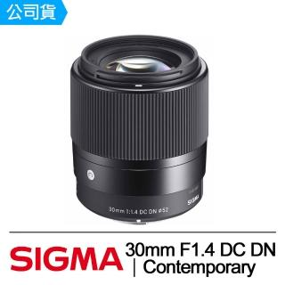 【SIGMA】30mm F1.4 DC DN ∣ Contemporary(公司貨)