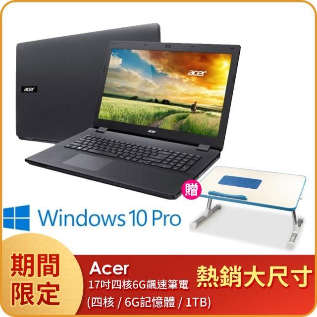 【acer】17吋四核6G飆速筆電+電腦散熱桌