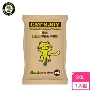 【CAT′S JOY 喜樂貓】凝結型天然松木貓砂-原木 20L〈第二代凝結型〉