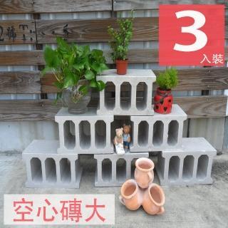 【園藝世界】保麗龍空心磚大38*19*20cm-3入/