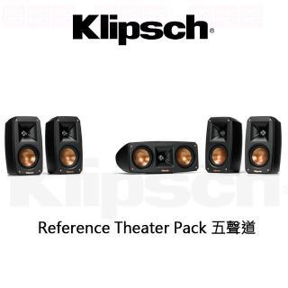 【Klipsch】Reference Theater Pack(五聲道 劇院組)