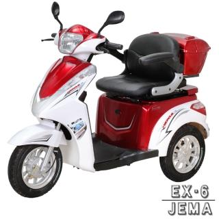 【JEMA 捷馬科技】EX-6 48V鉛酸 LED超量大燈 爬坡力強 液壓減震(三輪車 單座 電動車 - 紅)