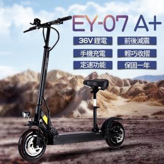 【JOYOR】EY-7A+ 48V鋰電 定速 搭配 500W電機 前後避震(電動滑板車 - 坐墊版)