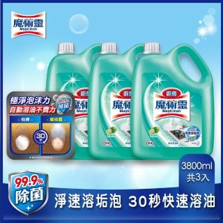 【魔術靈】廚房清潔劑 量販瓶(3800mlX3入/箱購)