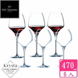 【法國C&S】OPEN UP玻璃水晶紅酒杯470cc(六入組)