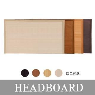 【HOME MALL】金牌木心板 雙人5尺床頭片(4色可選)