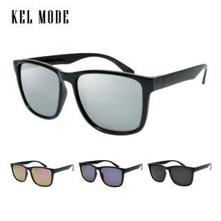 【KEL MODE】時尚造型雷朋款太陽眼鏡/墨鏡(四色任選)