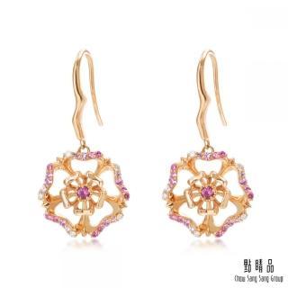【點睛品】V&A博物館系列 18K玫瑰金粉紅藍寶石玫瑰鑽石項鍊耳環
