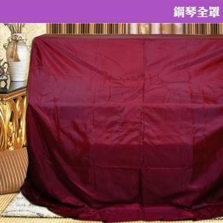 【美佳音樂】3號鋼琴全罩-棗紅色(KAWAI刺繡)