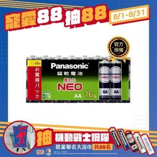 【Panasonic 國際牌】錳黑電池(3號16入)