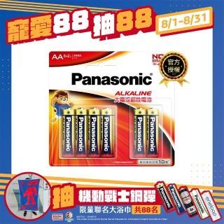 【Panasonic 國際牌】大電流鹼性電池(3號8+2入)