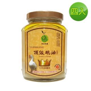 【悅‧生活】御品能量--黃金3A頂級原味款鵝油四入組(鵝油 香蔥 拌醬)