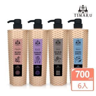 【Timaru 堤瑪露】國際經典植粹潤膚沐浴露6瓶任選組(700ml*6)