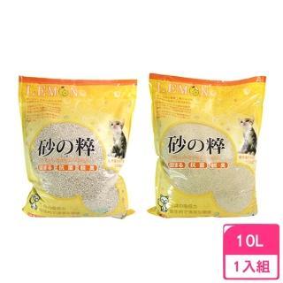 【砂之粹】檸檬香貓砂 10L